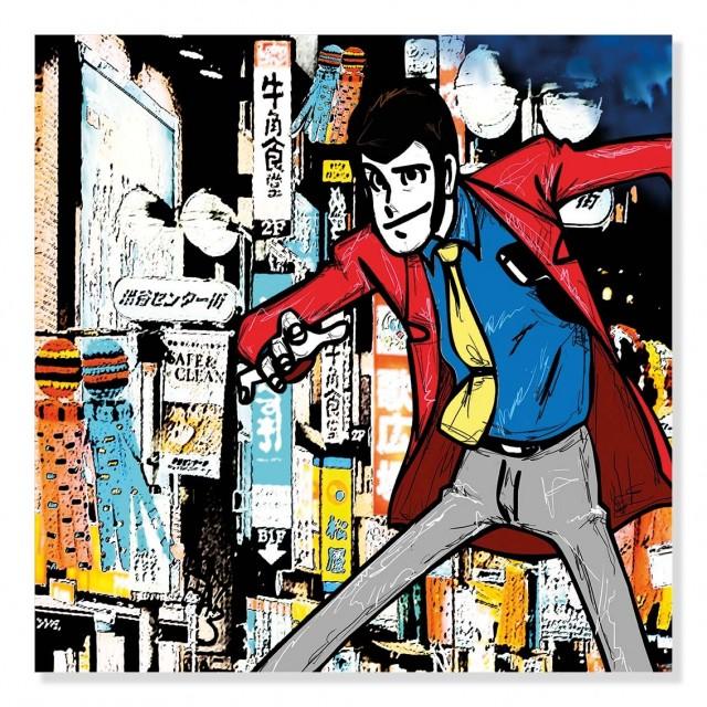 Lupin Tokyo